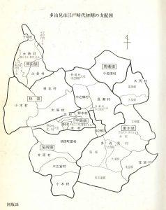 多治見の歴史 ~明治時代編~