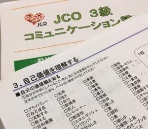 IMG_2782suzuki3