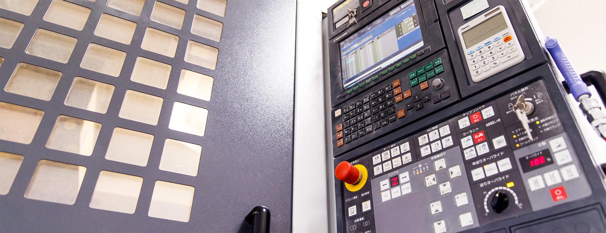 マシニングセンタによる各種治具の切削、加工