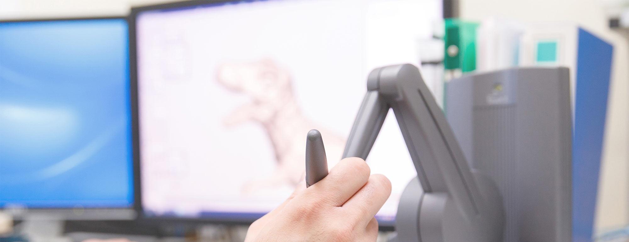 モデリングツールによる3Dモデリング